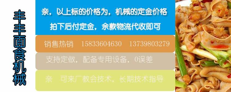 详情丰1bwin最新登录网址机~1.jpg