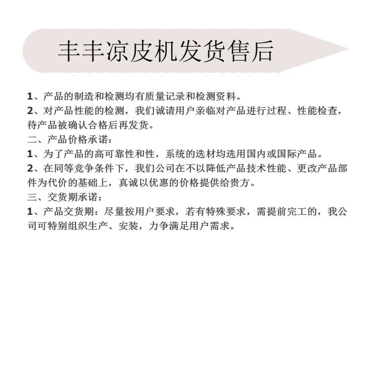 bwin最新登录网址机发货丰.jpg